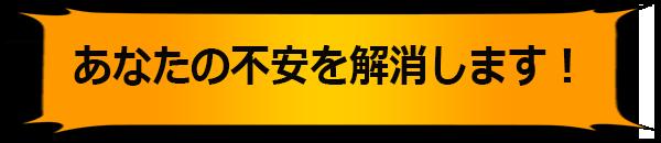 fuankaisho